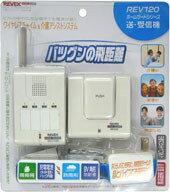REVEX リーベックス ワイヤレスセンサーチャイム REV120 呼び出しボタン&携帯受信チャイム