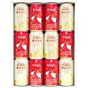 お祝い・内祝い <ヱビス華みやび・鶴デザイン缶> 紅白ビールギフト 12本セット エビス華みやび & エチゴビール 350…