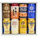 お祝い・内祝い おつまみ&国産プレミアムビール 飲み比べビールギフトセット ビール6...