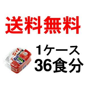 【1配送先様 2ケースまで】サトウのごはん 新潟県産コシヒカリ 1ケース 36食分(200g×3食セット×12)防災グッズ、備蓄・非常食用にも・・・◆送料無料対象外地域有