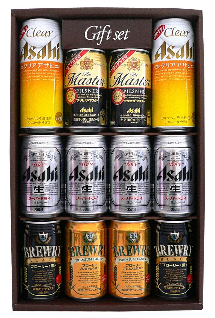 【送料無料】アサヒビールとノンアルコールビールのおもいやりビールギフトセットクリア アサヒ500ml2本入り【御礼・内祝に…】【楽ギフ_のし】【楽ギフ_包装】
