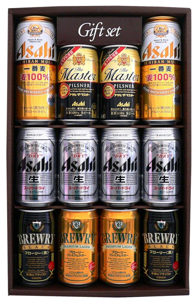 【送料無料】【ギフトに最適!!!】アサヒビールとノンアルコールビールのおもいやりビールギフトセットアサヒ 一番麦500ml2本入り【楽ギフ_のし】【楽ギフ_包装】
