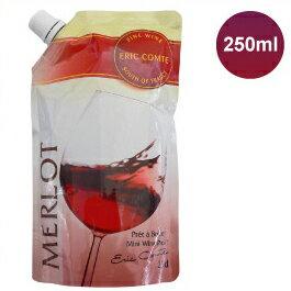 プレタボアール 【赤】 メルロー 250ml 赤ワイン 携帯便利なパックワイン 花見・旅行・バーベキューにも! [メール便発送規格外商品です]BBQ