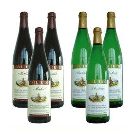 大人気!お酒じゃないワイン! カールユング メルロー(赤)、 カールユング リースリング(白) 750ml×6本 選んで6本セット!ノンアルコールフリー・ワインテイスト ワイン風味はそのまま!0.5%未満◆送料無料対象外地域有