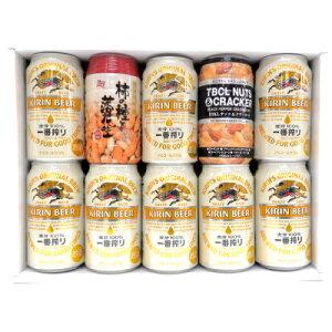 父の日 ビール 父の日ギフト おつまみ&選べるお気に入りビール ビールギフト8本セット 【御祝 誕生日 内祝い】◆送料無料対象外地域有