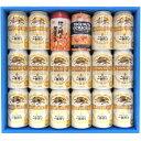 お歳暮 ギフト おつまみ&選べるお気に入りビール ビールギフト16本セット 【誕生日 内祝い 御歳暮 お供え】【お祝い…