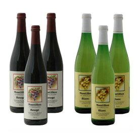 大人気!お酒じゃないワイン! モンティヨン ルージュ(赤)、モンティヨン ブラン(白)750ml×6本 選んで6本セット! ノンアルコールフリー・ワインテイスト ワイン風味はそのまま!0.5%未満◆送料無料対象外地域有