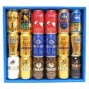 【送料無料】ご長寿祈願★鶴のデザイン缶ビール入日本のプレミアムビール詰め合わせ18本セット 大人気プレミアムビー…