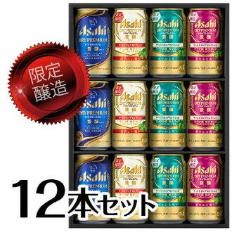 在朝日干燥高级限定啤酒礼物12部4种安排限定醸造豊醸焙煎仕立te、香气方面奢侈的苦味、香味的琥珀