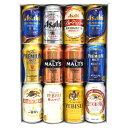 ◆◆ 4大国産ビール ◆◆【新ザ・モルツ 華みやび】入り プレミアム&定番ビール飲み比べ 10種12本ギフトセット 【父の日プレゼント 父の日ギフト お中元 内祝】THE MALT'S◆送料無料対象外地域有