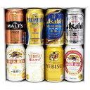 お中元 ギフト ◆4大国産ビール◆【ザ・モルツ 華みやび】入り プレミアム&定番ビール飲み比べ 8種8本 ギフトセット …
