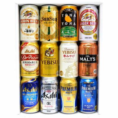 【送料無料】プレミアム・クラフトビール&定番ビール 国産ビール・バラエティ・ 飲み比べビールギフト12種12本セット 【お歳暮 御歳暮 クリスマス 内祝い ギフト】【あす楽対応】