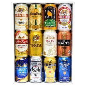 プレミアム・クラフトビール&定番ビール 国産ビール 豪華バラエティ 飲み比べ ビールギフト12種12本セット [父の日プレゼント 父の日ギフト お中元 内祝]◆送料無料対象外地域有