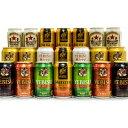 【送料無料・限定醸造ビール入り】サッポロ・エビスビール飲み比べ7種21本ビールギフトセット◆限定品 サッポロラガー…