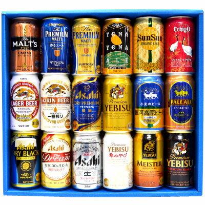 【送料無料】プレミアム・クラフトビール&定番ビール 国産ビール 豪華バラエティ 飲み比べ ビールギフト18種18本セット [お中元 父の日 ギフト 御中元 内祝 御供]【あす楽対応】