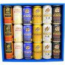 お歳暮 ギフト 【限定ビール エビス吟醸 入り】エビスビール飲み比べ6種18本 ビールギフトセット 【エビスマイスター…