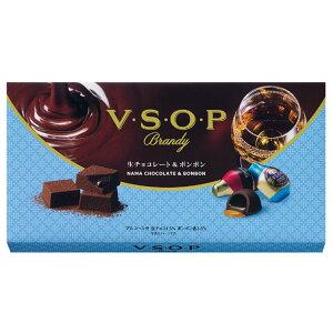 ◆VSOPボンボン・生チョコ 11個入◆限定 チョコレート成人用 ウイスキーボンボン VSOP ブランデーチョコレートボンボン& 生チョコ 11個入り ホワイトデー お返し バレンタイン 会社 職