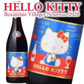 ●Hello Kitty ハローキティ 新酒ワイン ボジョレー・ヴィラージュ・ヌーヴォー2020 1本キティちゃん ボジョレー・ヌーヴォー(箱・ワインバッグなし)11/19(木)解禁★予約 2020