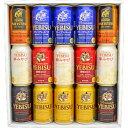 【限定 ヱビスビール 琥珀エビス入】エビスビール飲み比べ6種15本 ビールギフトセット【御祝 誕生日プレゼント 内祝い…