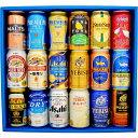 御中元・お中元 ギフト クラフトビール&定番ビール 国産ビール 豪華バラエティ 飲み比べ ビールギフト18種18本セット…