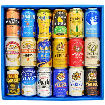 敬老の日ギフトクラフトビール&定番ビール国産ビール豪華バラエティ飲み比べビールギフト18種18本セットビール【誕生日プレゼント内祝いお供え】◆送料無料、あす楽対応※