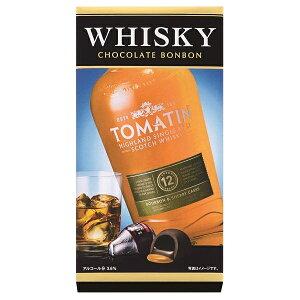 【限定 高級 成人用 チョコレート】ウイスキーのチョコレートボンボン ウイスキーボンボン 10個入り 【453】バレンタイン 会社 職場 ギフト プレゼント 2021、あす楽対応