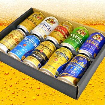 <父の日ギフト特製BOX>【数量限定父の日ビール】国産プレミアムビール10種飲み比べセット【限定モルツ・マスターズドリーム】エビスザ・ホップジャパンスペシャル等限定ビール5種入り、10本×350ml◆送料無料対象外地域有