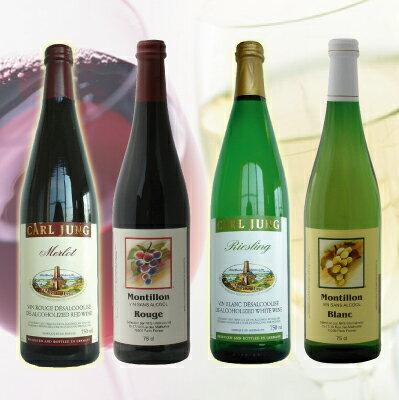 【送料無料】ノンアルコールワイン 赤白 4本セット ※6本箱使用の為、ギフト対応できません。【あす楽対応】