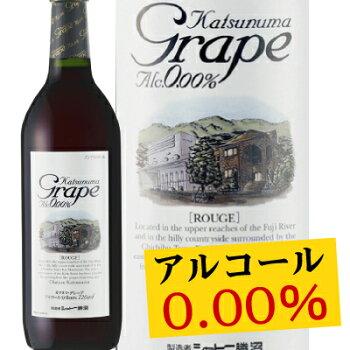 【アルコール0.00%】アルコールゼロワイン登場!シャトー勝沼カツヌマグレープ720ml世界が注目!!ワインの渋味を再現!