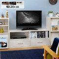 シンプルテレビ台レム幅120cmテレビボード木製ローボードミッドセンチュリーAV収納北欧テイストテレビラック32型32インチ42インチ40型50型50インチTVボードモダンカフェ風カントリーおしゃれヴィンテージ白ウォールナットアジアン家具