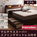 ベッド照明コンセント付き収納収納ボックスベッドスプリングマットレス付きダブル家具北欧シンプルモダン
