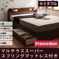 ベッド照明コンセント付き収納収納ボックスベッドスプリングマットレス付きセミダブル家具北欧シンプルモダン