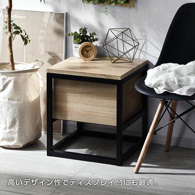 椅子イスチェアースツールテーブルローテーブル収納北欧木製おしゃれアンティークボックス収納洋服チェストソファサイドテーブル一人掛けソファーベッドダイニングチェアベンチデスクベッドサイドテーブルデスクチェアダイニングチェアボックス