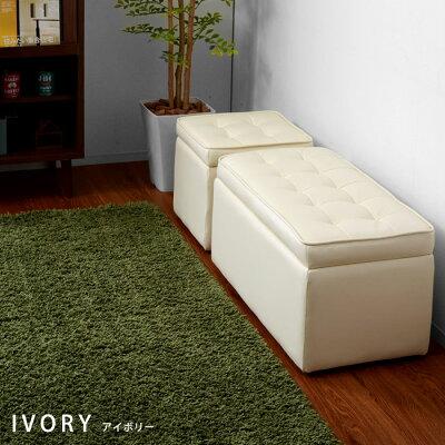 ボックススツールベンチ椅子イスいすスツールトランクベンチローソファーソファ収納ボックスかわいいソファー家具北欧モダン