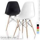 イームズチェア チェアー シェルチェア リプロダクト ダイニングチェア 椅子 チェア 木製 木脚 いす イス eames dsw DSW ウッド脚 デザイナーズ ジェネリック ジェネリック家具 おしゃ