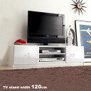 テレビ台 ローボード テレビラック テレビボード 幅120cm 120 27インチ対応 ディスプレイ TVボード テレビボード AV収…
