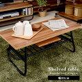 センターテーブル幅80cm棚板付き木製スチール製ブラックナチュラル机ローテーブルミニテーブルリビングテーブルコーヒーテーブルナイトテーブルカフェ風ちゃぶ台長方形デザインテーブルディスプレイテーブルウォールナット調北欧