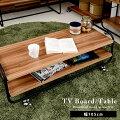 テレビ台兼テーブル幅105cm棚板付き木製スチール製ブラックナチュラルTV台キャスター付き棚テレビ台北欧