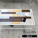 送料無料 センターテーブル 木製 ハンドメイド風 幅90cm ローテーブル リビングテーブル カフェテーブル コーヒーテーブル ウッド アイアン製 ホワイト シャビー風 ナチュラル おしゃれ アンティ