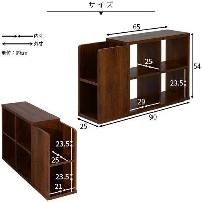 マルチシェルフジータサイドテーブル北欧テーブルベッドサイドテーブルベッドテーブルナイトテーブル木製ベットベッドサイドミニテーブルオシャレおしゃれカフェローソファー和モダンカフェ風ミッドセンチュリーカジュアルヴィンテージアジアン