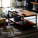 送料無料 天然木 幅100cm インダストリアル テレビボード テレビ台 木製 ロータイプ ローテーブル ディスプレイラック センターテーブル リビングテーブル コーヒーテーブル ヴィンテージデザイン