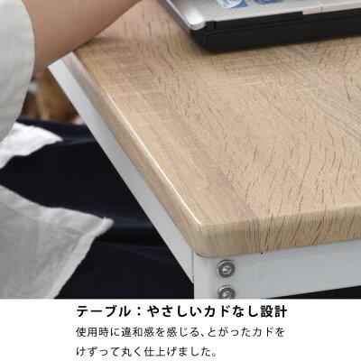 ヴィンテージ調デザインボートンテーブル+折りたたみ式チェア1脚計2点セット