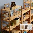 木製 オープンラック 4段 本棚 ラック 壁面 収納 棚 シェルフ 北欧 おしゃれ アジアン フレンチカントリー キャビネッ…