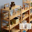 木製 オープンラック 6段 本棚 ラック 壁面 収納 棚 シェルフ 北欧 おしゃれ アジアン フレンチカントリー キャビネッ…