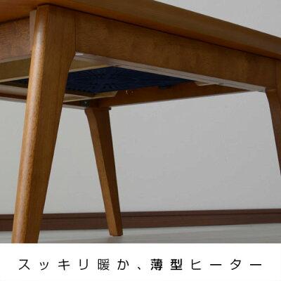 こたつおしゃれテーブルコタツ長方形こたつテーブル北欧家具調こたつローテーブル一人用かわいいカフェ風塩系アンティークテイストアジアンサーフブルックリンモダンナチュラル男前インテリアデザインインダストリアル西海岸
