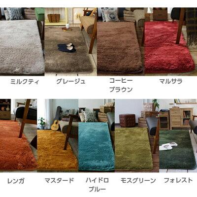 送料無料丸型直径130cmカーペットラグフロアマットマイクロファイバー丸洗い洗濯低ホルムアルデヒドホットカーペット対応床暖対応北欧ラグマットマット床敷物リビング子供部屋じゅうたん絨毯オールシーズン