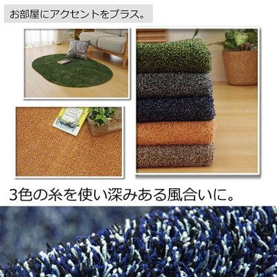 洗えるラグカーペット100×150ホットカーペット対応楕円ラグマットマット絨毯洗濯ウォッシャブル無地滑り止め床暖対応オールシーズン北欧子供ふわふわおしゃれ高級ブラウンベージュアイボリーブルーグリーン