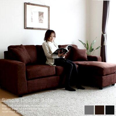 ソファーファブリックコーナーソファー2人がけ用2人掛用3人がけ用ソファ家具北欧シンプルモダン