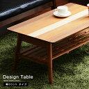 折りたたみ 北欧 テーブル ローテーブル コーヒーテーブル リビングテーブル 折りたたみテーブル 折り畳み 天然木 木製 ウォールナット ナイトテーブル センタ...