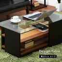 センターテーブル ガラス×木製 クワトロ ガラス インダストリアル 机 ウォールナット おしゃれセンターテーブル 北欧サイドテーブル コーヒー カフェ風 テーブル ローテーブル リビングテーブル アジアン ガラステーブル ナイトテーブル 西海岸 家具 おしゃれ家具